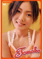 Tomoko 14years old