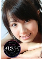 ASH 松本茜15歳