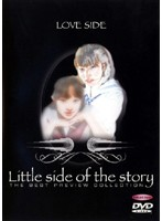 【滝みなみ動画】Little-side-of-the-story/Love-side-女子高生