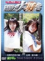 【小林真奈美 動画】制服が大好き-美少女