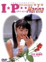 【今井麻理奈動画】I*P-Marina-今井麻理奈-美少女