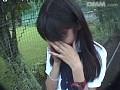 洋子 13歳 サンプル画像 No.3