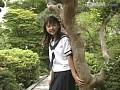 美雪 14歳 サンプル画像 No.4