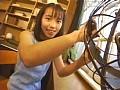 佐竹 愛 14歳 サンプル画像 No.2