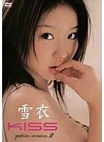 KISS yukino-version.2 雪衣