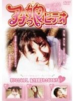 vol.01-なぐさめ-完全素人-アメっ娘ビデオ-コスプレ