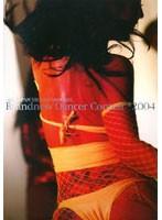 ALL JAPAN REGGAE DANCERS Brandnew Dancer Contest *2004