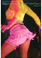 Volume.02 ALL JAPAN REGGAE DANCERS Reggae Dance Lecture *NewDance