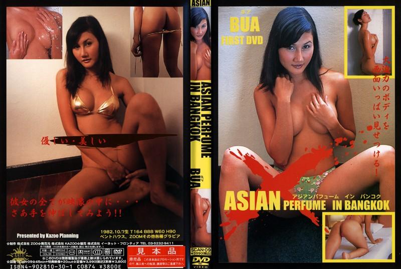 Bua(ボア) Asian perfume(in BANGKOK)