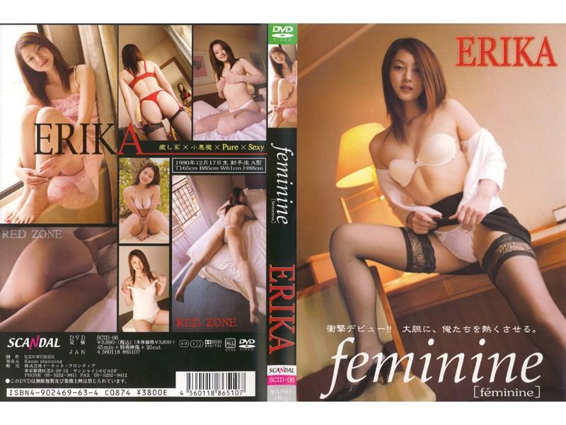 feminine ERIKA