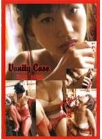 【平井沙知動画】Vanity-Case-平井沙知-レースクィーン
