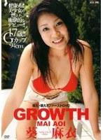 【葵麻衣動画】GROWTH-葵麻衣-美少女
