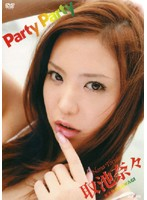 【Party Party 取池奈々】綺麗なHなコスプレのお姉さんの、取池奈々の露出動画がエロい!!