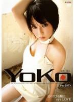 YOKO FirstDVD