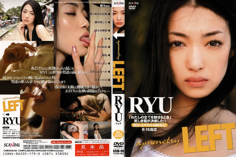 symmetry LEFT RYU