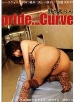 pride…Curve 野々宮りん