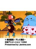 第13話 南国少年パプワくん(無料)
