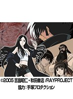 第1話 RAY THE ANIMATION