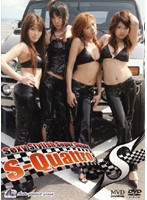 S(エス) S-Quattro
