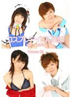 Volume 03 コスプレアイドル楽園