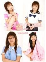 Volume 04 コスプレアイドル楽園