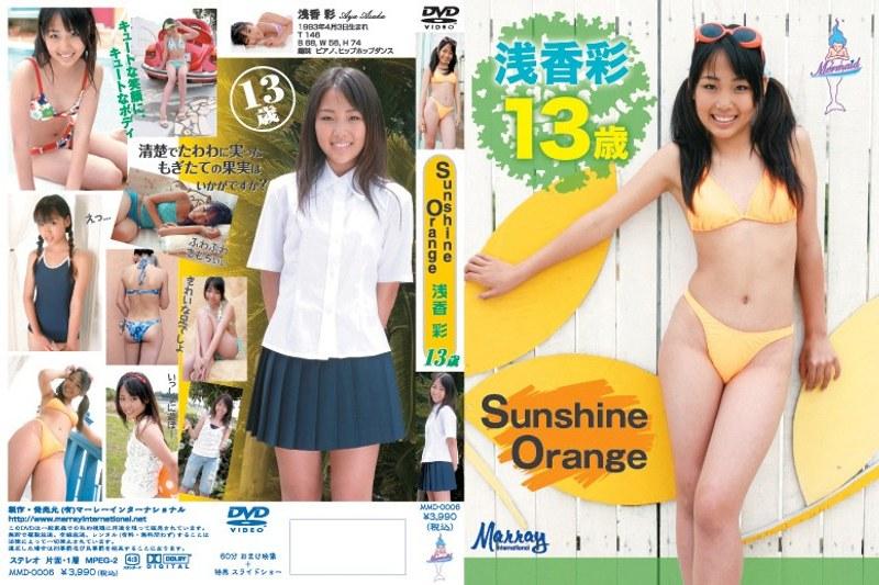 [制服]「SUNSHINE ORANGE 浅香彩13歳」(浅香彩)