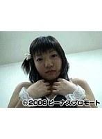【前川あや動画】101匹@モエタン。撮りおろしJKムービー-前川あや-オレンジカード-女子高生