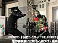 仮面ライダー THE FIRST サンプル画像 No.2