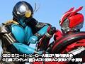 仮面ライダー1号、2号死す!狂った歴史の中で、史上初の「ライダーグランプリ」開幕!
