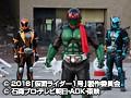 伝説の戦士・本郷猛復活!究極のヒーロー「仮面ライダー1号」の勇姿を目撃せよ!