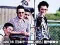 日本一ワルな警察官の'ヤバ過ぎる'事件を描いた衝撃作!「日本で一番悪い奴ら」