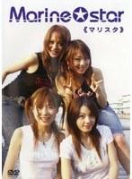 【Marine★Star動画】マリスタ-Marine★Star-イメージビデオ