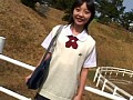 VOL.4 green 奥田晴美 13歳 サンプル画像 No.1