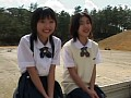 VOL.6 green 飯村真悠子・奥田晴美 サンプル画像 No.1