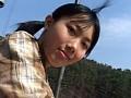 VOL.7 green 輪違泉実 14歳 サンプル画像 No.3