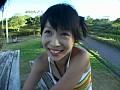VOL.14 green 山本万菜 15歳 サンプル画像 No.6