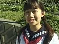 こねこくらぶ 青山美月 17歳 サンプル画像 No.1