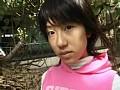 彼女はデリケート 清水麻衣 17歳 サンプル画像 No.5