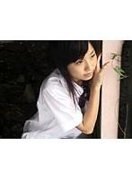 彼女はデリケート 清水麻衣 17歳