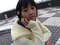 Vol.4 PURE BALLOON 愛 15歳 サンプル画像 No.6