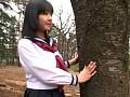 VOL.1 With Me [小さな妖精] 中村由季 サンプル画像 No.1