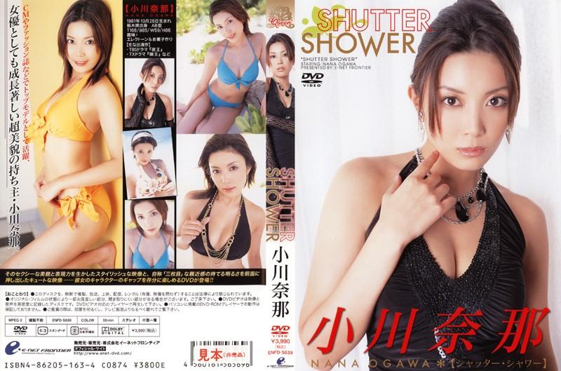 SHUTTER SHOWER 小川奈那