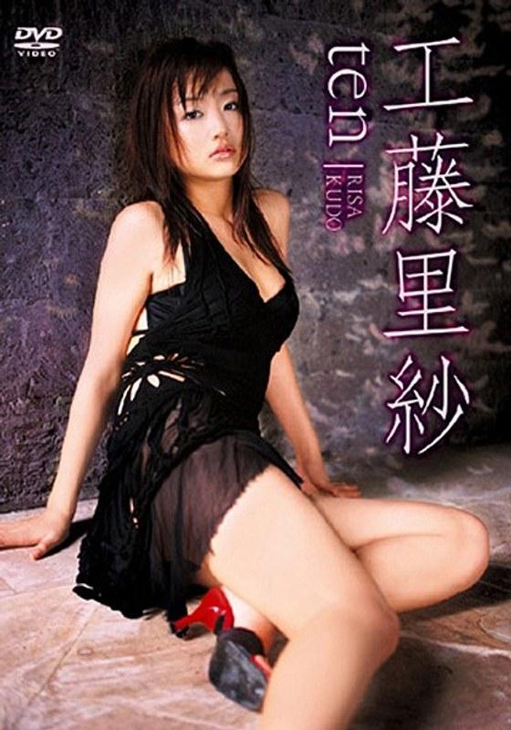 [セクシー]「ギリグラ!! 秘宝館 優木菜緒」(優木菜緒)