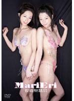 仮面舞踏会 MariEri