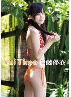 【伊藤優衣動画】Yui-Time-伊藤優衣-美少女
