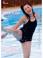【瀬戸愛華動画】What's-up!-瀬戸愛華-女子高生