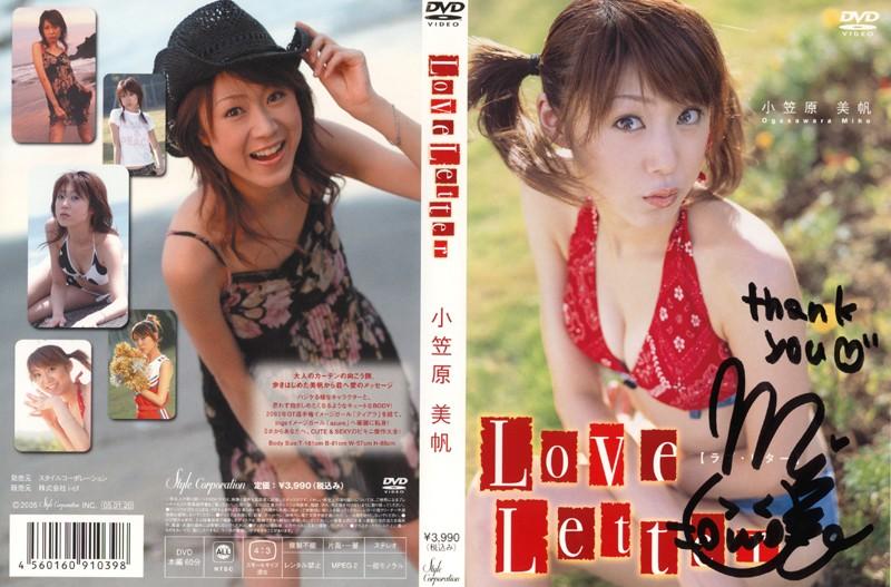 Love Letter 小笠原美帆