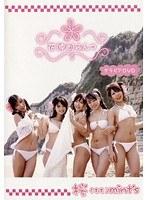 【加藤沙耶香動画】花(ゆめ)みんつ-桜(もも)mint's-水着