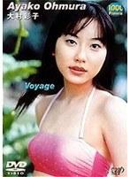【大村彩子動画】大村彩子-Voyage-美少女