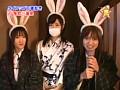 後編 寝起きレポート☆「金星りり編」 サンプル画像 No.1